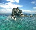 Boluarte Rock Apo Island